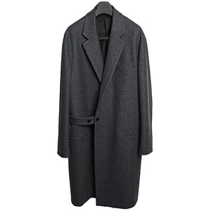Belted Oversize Coat - Gray